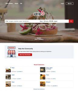 Yelpホームページ