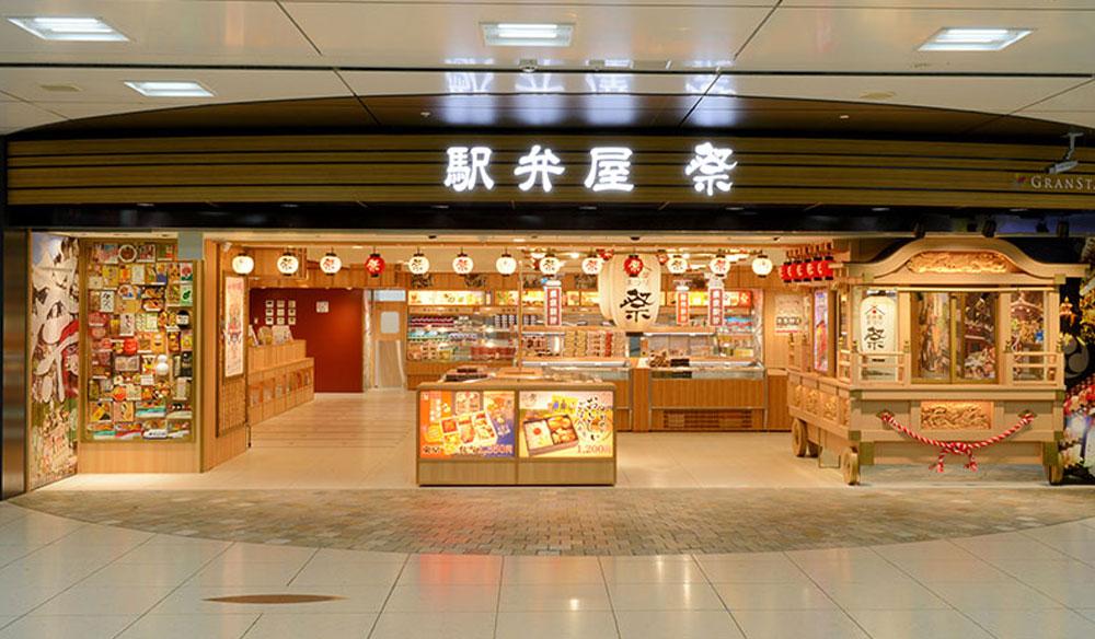 日本在住英国人が語る、駅弁に見る日本の食の多様性とは?